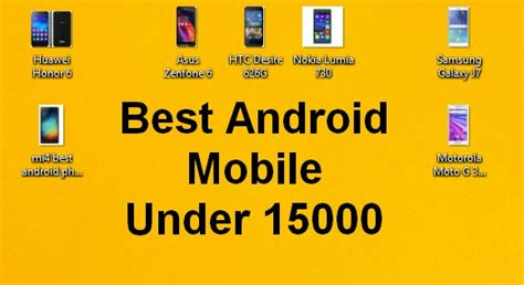 android best mobile top 7 best android smart phones 15000 in india