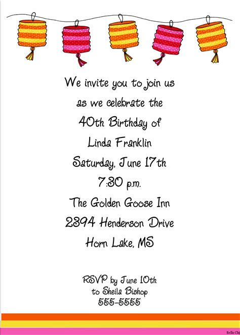 birthday invitation text templates birthday invitation wording template best