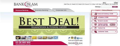 pcb macam mana nak tuntut macam mana nak daftar internet banking bank islam
