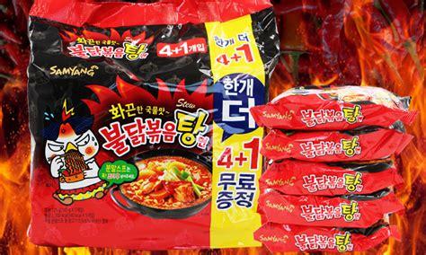 Samyang Stew Chicken Ramen korea samyang spicy chicken stew ramen 4 1 packs mr