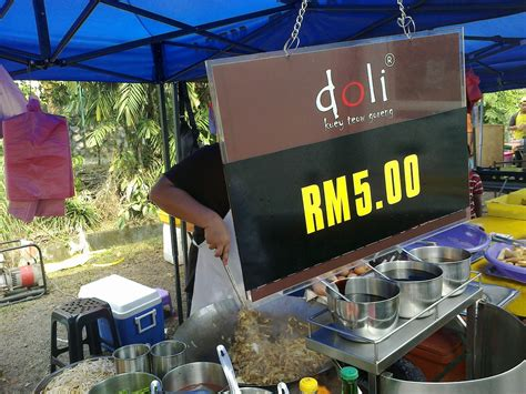 Ramadan Lebaran 2 enjoy the moments ramadan lebaran 2012