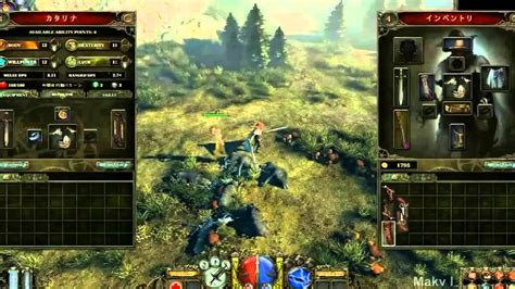 best pc rpg best top 4 rpg 2013 pc