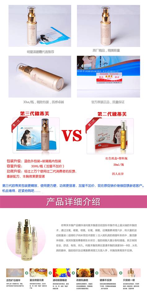 Bamboo Slimming Suit 2nd Generation picture oldefy breast energy spray serum 30ml third