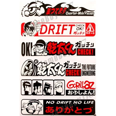 Car Sticker Japan by Mrs0015 Mix Stickers Pegatinas Gorillaz Gang Japanese