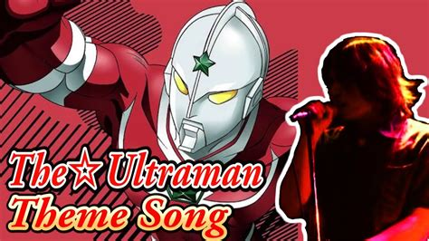 theme song ultraman mebius the ultraman theme song ザ ウルトラマン lyrics cover by