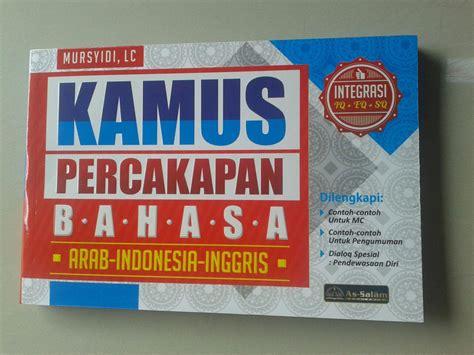 Buku Jelajah Inggris buku kamus percakapan bahasa arab indonesia inggris