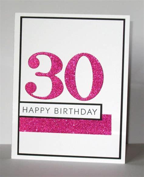 30th Birthday Cards 30th Birthday Card Milestone Birthday Custom