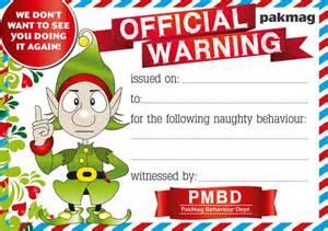 pakmag official warning letter pakmag on the
