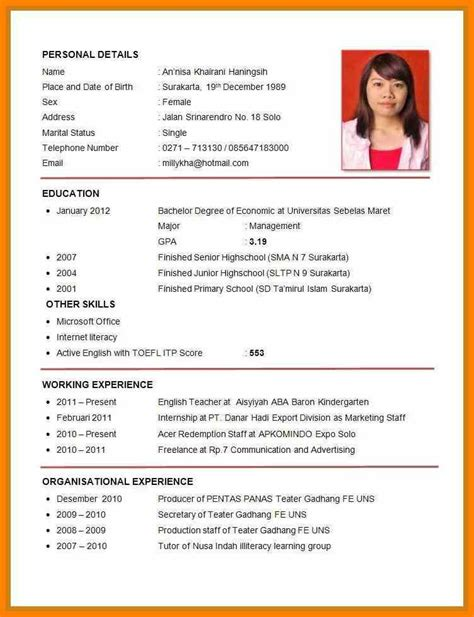 resume format application 7 images of a application cv edu techation