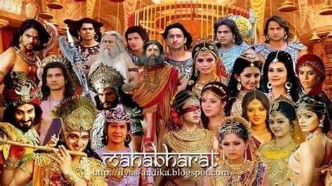nonton mahabharata bahasa indonesia episode
