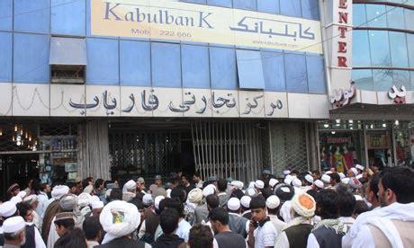 kabul bank blend of loving energies