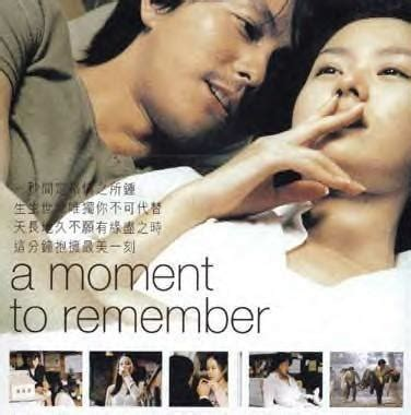 film korea remember a moment to remember home of expressing thoughts