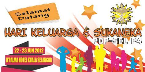 design banner hari keluarga banner hari keluarga groupicoo your arts printing