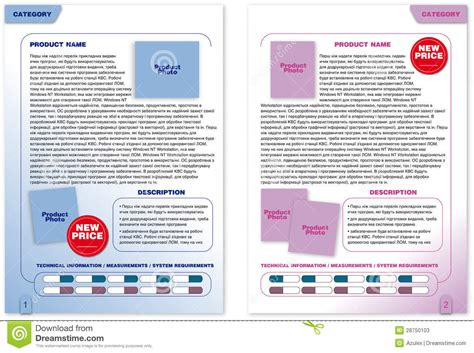 aids template hiv aids brochure templates 1 best agenda templates