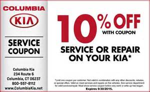 Kia Service Coupons Kia Service Coupons 2016 2017 Best Cars Review