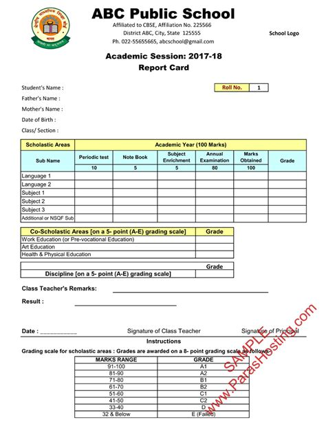 pa report card template cbse report card sle of class 9th 10th new format