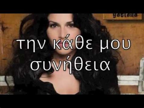non ti scordar mai di me testo instabile nek with lyrics by neokfire doovi