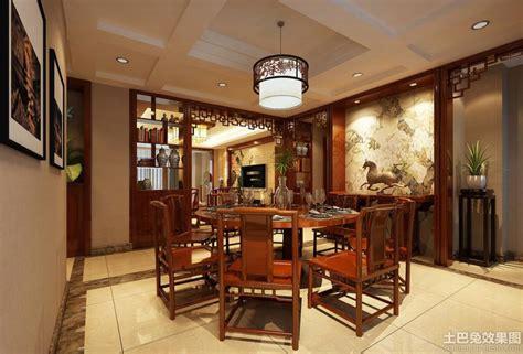chinese home decor store 餐厅中式古典家具图片 土巴兔装修效果图