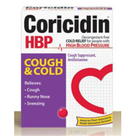 Promo Dosing Ailipu Kap 2 36 Lph 7 Bar Metering Jm 2 36 7 bettymills cold relief coricidin hbp 200 mg 10 mg strength softgel 20 per bottle schering