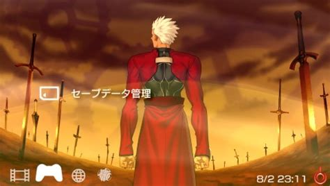 theme psp fate stay night 自分用メモ pspとか ctf theme fate stay night unlimited blade