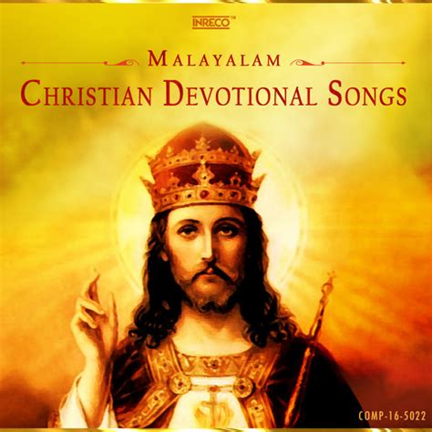malyalam sog malayalam christian devotional songs songs download