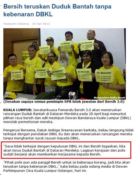 Ac Duduk Di Malaysia manjadda wajada huhu malaysia duduk pun tak boleh buat