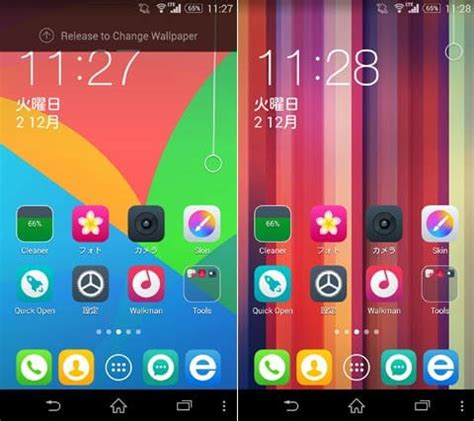 360 launcher themes pack 360 launcher fast free themes 多様なテーマと仕掛けが用意されたホームアプリ