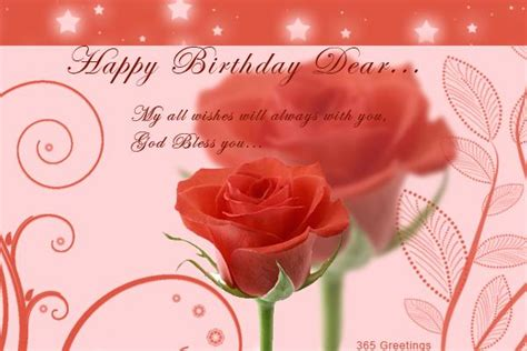 Happy Birthday Wishes Sms Happy Birthday Sms Birthday Wishes Sms 365greetings Com