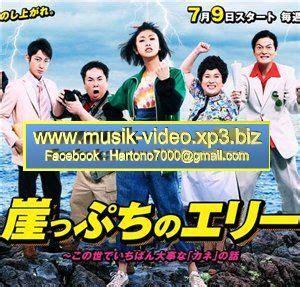 film indonesia genre comedy film seri jepang
