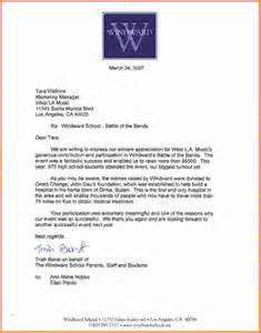 Business Letter Copy how to sign a business letter american 25 anniversary copy section1