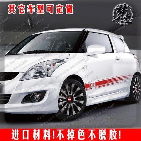 Suzuki Swift X Ite Aufkleber by Suzuki Swift Car Stickers Garland Decoration Stickers Car