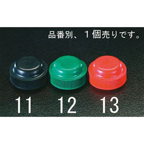 Push Button Jpbm 30mm On 30mm push button rubber cover esco switch accessories