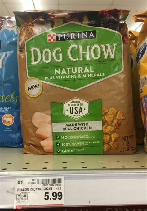 Dog Food Coupons Kroger | 4 00 purina dog chow natural coupon kroger deal
