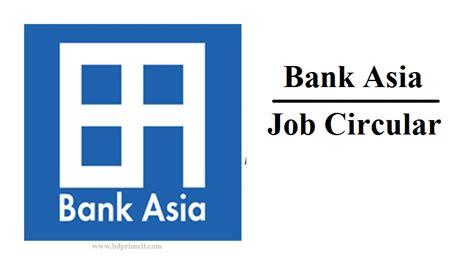Bank Asia Circular 2017 Bangladesh Apply Now
