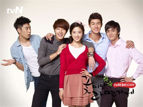 film korea cool guys hot ramen flower boy ramyun shop cool guys hot ramen drama haven