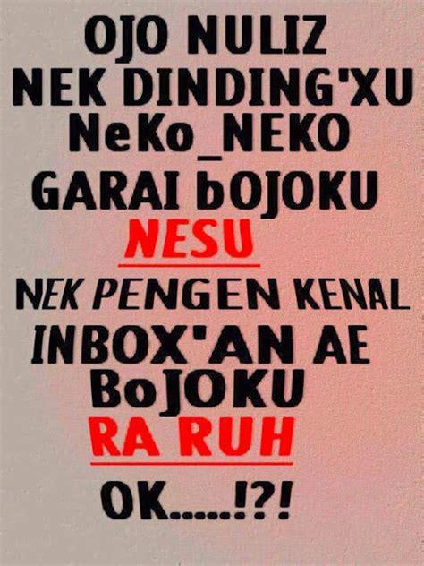 gambar kata kata lucu bahasa jawa terbaru
