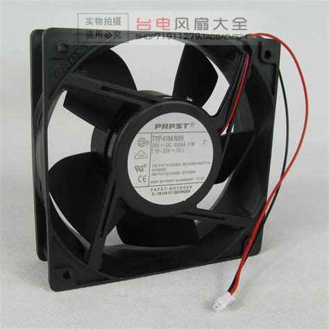 Kipas Pendingin Power buy grosir fan las from china fan las penjual