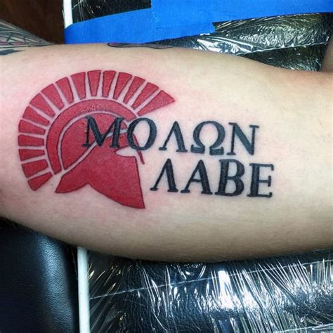 tattoo lettering english to latin great latin pictures tattooimages biz