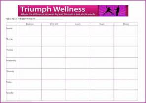 daily menu planner template 6 best images of free printable meal planner with snacks