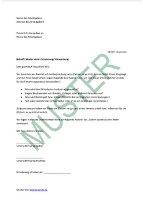 Musterbrief Beschwerde An Den Betriebsrat Schriftliche Ermahnung Erhalten Arbeitsrecht 2017