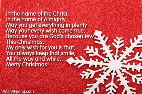 printable christmasreligious scenes to add your own poems to and print christian poems
