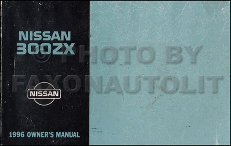 hayes auto repair manual 1996 nissan 300zx user handbook 1996 nissan 300zx owner s manual original