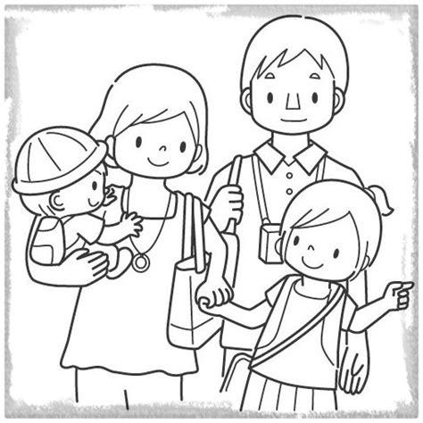 imagenes para dibujar la familia imagenes de familias animadas para colorear imagenes de