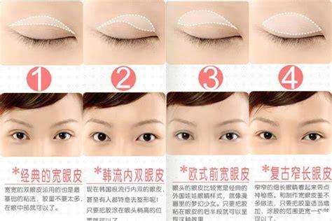 Salsa Eyelid Make Up Glue obeybeauty eyelid glue and eyelid