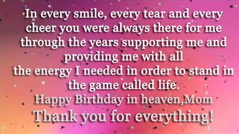 Happy Birthday In Wishes Happy Birthday In Heaven Wishes Quotes Images
