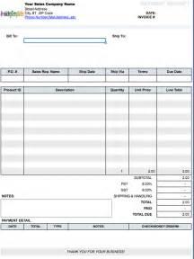receipt payment template payment receipt free premium templates forms