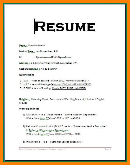 Resume Format For Freshers In Ms Word by Resume Format Word F Resume