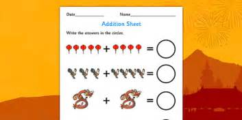 new year addition worksheet new year addition worksheet new year