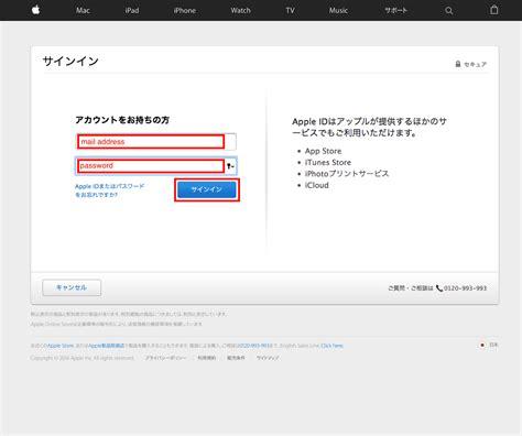 apple documentation asahina lab apple developer program 3