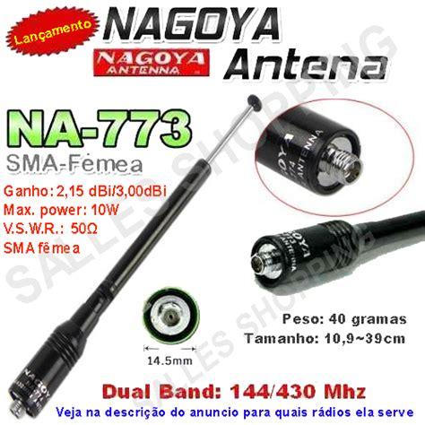 Antena Ht Mini Dualband Sma Antena Telescopica Ht Nagoya Na 773 Sma F Dual Band Vhfuhf